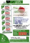 メニュー10-1のコピー.jpg