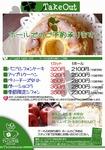 メニュー9-2のコピー.jpg
