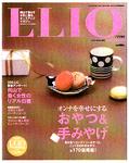 LLIO_vol13_2008冬号.jpg